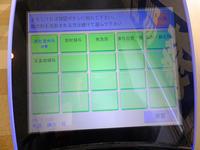 群馬大学病院2月7日(水) - しんちゃんの七輪陶芸、12年の日常