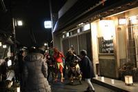 2月2日、3日は吉野山の節分行事でした! - 吉野山 吉野荘湯川屋 あたたかみのある宿 館主が語る