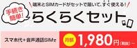 honor9が一括12,600円!(市場価格40k)音声SIM必須でも激安 - 白ロム転売法