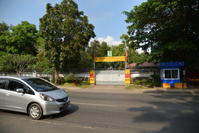 ミャンマー最後の観光は、アウンサンスーチー国家顧問に関連するところです! - せっかく行く海外旅行のために
