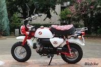 ウェビックさんの「【モンキー 50周年アニバーサリー 徹底インプレ】Small,But Big Fun!! みんなを笑顔にさせるバイクはこれしかない!」 - マーチとバイク