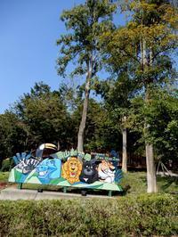 晴れの台湾 - 動物園でお散歩
