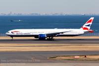 Tokyo International Airport February 7,2018 - Plane Spotting Report Stone Blue & Hazel