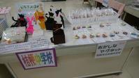 桔梗中学校、的場中学校、函館渡島檜山教育福祉合同作品展 - NPO法人セラピア函館代表ブログ アンシャンテルール就労継続支援B型事業所中止 セラピアファ-ムは農福連携へ