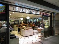 BURDIGALA EXPRESS(ブルディガラ エクスプレス)東京GranSta店 - 岐阜うまうま日記(旧:池袋うまうま日記。)