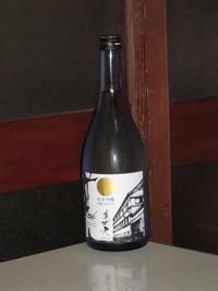 日本酒感想美丈夫純米吟醸純麗タマラベル - 雑記。