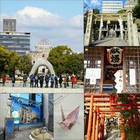 広島平和記念公園 - NATURALLY