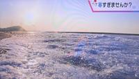 波も凍る大寒波 - 今日から明日へ・・・