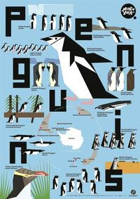 Penguins Poster - A DEVICE & PLAY