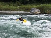 ミソギ一段目 - Kick. Knock. Kayak.