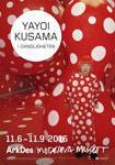 草間彌生: Kusama with Dots Obsession, 2012 ポスター - Satellite