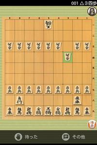 藤井聡太5段:私も10枚落ちで初対局(((^^;) - 一歩一歩!振り返れば、人生はらせん階段
