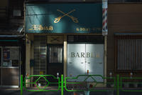 BARBER - IN MY LIFE Photograph