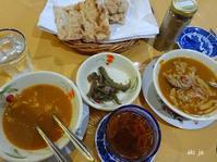 我家の食卓男の料理カルパチョ - テヘランのアルバム