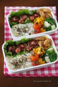ミニハンバーグ ✿ 担々麺(๑¯﹃¯๑)♪ - **  mana's Kitchen **