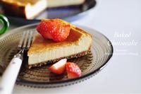久々にBaked Cheesecake作ってみた! - Awesome!