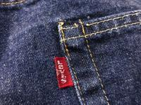 36-44in(T.W.神戸店) - magnets vintage clothing コダワリがある大人の為に。