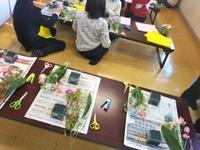 放課後クラブでワークショップ2.8 - 北赤羽花屋ソレイユの日々の花