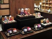 新着~河辺花衣さんのおひにゃ様~ - 湘南藤沢 猫ものの店と小さなギャラリー  山猫屋