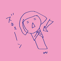ズキューン - missa*diary