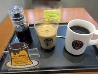 【マーロウ】エスプレッソプリンと本日コーヒー【タリーズ】 - お散歩アルバム・・梅雨空の下で(いつになったら晴れるのやら)