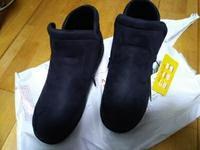 足がジンジン冷たくて・・・靴買いました - 化学物質過敏症・風のたより2