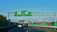 羽島 - 新・旅百景道百景