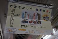 世田谷ボロ市 - さんじゃらっと☆blog2