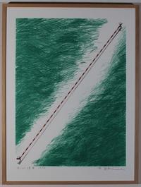 2月7日 関根伸夫  - 川越画廊 ブログ