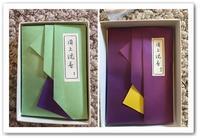 茶道のお稽古 in Japan(Kyoto)② - カナディアンロッキーで暮らす