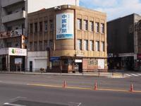 尾道市街地の近代建築1 - 近代建築Watch