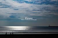 Power - GOOD LUCK!