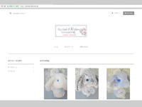 【お知らせ】オンラインショップに雪もっふん登場です - アコネスのおもちゃ箱 ぽつぽつ更新ブログ