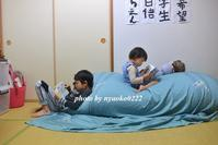 それぞれの愛読書 - nyaokoさんちの家族時間