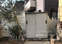 横板と板壁仕様【DIY】廃材で素人のフェンス(塀)作り♪無事完成しました! - neige+ 手作りのある暮らし