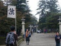 米沢城  - 旅めぐり&花めぐり