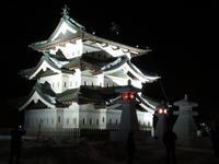 弘前城雪燈籠まつり_2018.02.09 - 弘前感交劇場