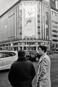 On The Street Corner #92 - 夢幻泡影