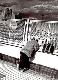 <生きてゆく恐怖>2009年荒川区 - 写真家藤居正明の東京漫歩景