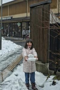 ★3連休は島根・鳥取へ - 一写入魂