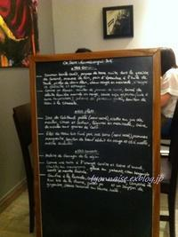 自然素材レストラン@リヨン6区 - リヨンの散歩