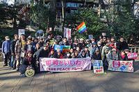 吉祥寺PEACEパレード 秋葉原ヘイトデモを許すな - ムキンポの exblog.jp