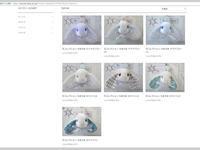 【お知らせ】オンラインショップに雪ちまちま追加しました - アコネスのおもちゃ箱 ぽつぽつ更新ブログ