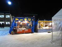 ドーナツ@弘前城雪燈籠まつり露店(弘前市) - 津軽ジェンヌのcafe日記