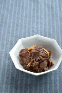 牛肉のしぐれ煮と今日の家呑み - 瞬速おつまみ!