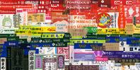 """生活感分布調査""""帖"""":p.20-p.21「店シール type_D」#4・・・完! - maki+saegusa"""