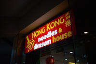 Tasted OK at the Hong Kong style restaurant in Robinsons Imus - SONGS