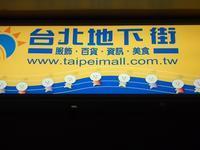 [台北旅行記 2017]「双連○仔湯 」の油餅 - ひつじ雲
