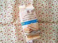 シュガーバターの木 - ちくちく薔薇たいむ(*^^*)