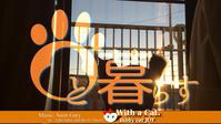 四丁目の夕陽。な日 - 猫と暮らす とら猫JOYのもふもふ日記 - The SKY - Timelapse. :: 猫と暮らす(ΦωΦ)